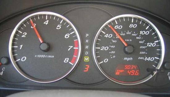 Check the mileage